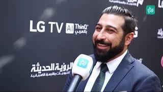 تلفاز جديد من LG ناطق بالعربية