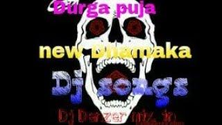 Purulia new DJ mix joke dhoreche....DJ Amit remix