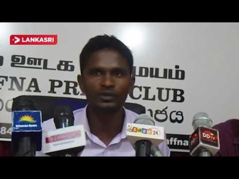 Jaffna Medical Students Press meet