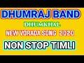 DHUMRAJ Band Dumkhal  ll Non Stop Gamit Timli song ll vorada timli ll super playing 💞ll ROCKY Vasava