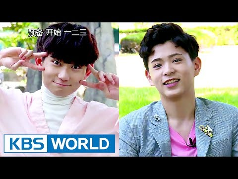 New idol boy band 'The EastLight'! [KBS World Idol Show K-RUSH / 2017.05.26]