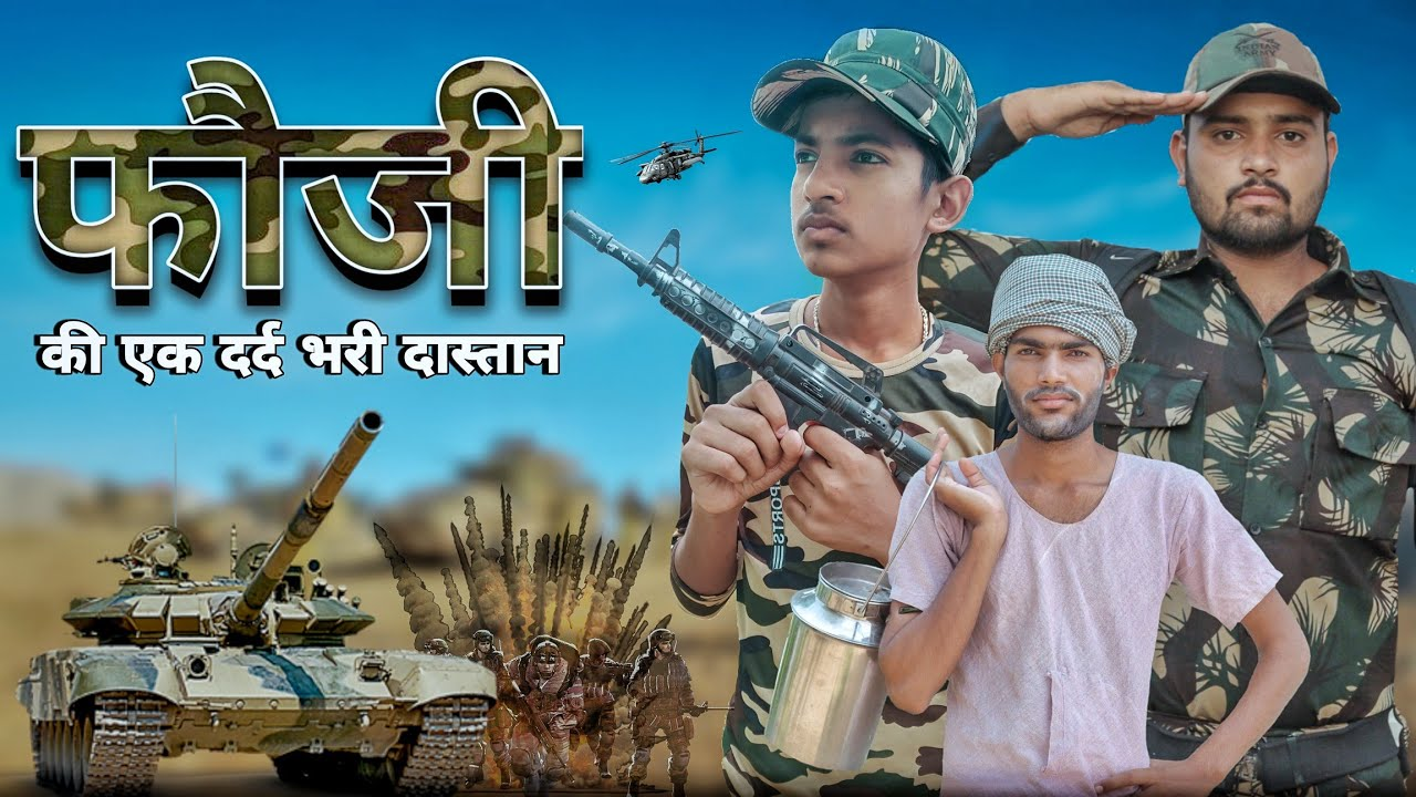 FOJI THE REAL HERO ।। INDEPENDENCE DAY INDIAN ARMY SPECIAL VIDEO ।। MR. RONU OFFICIAL