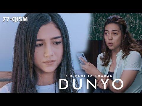 Bir kami to'lmagan dunyo (o'zbek serial) | Бир ками тўлмаган дунё (узбек сериал) 77-qism