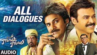 Gopala Gopala Dialogues Jukebox    Pawan Kalyan, Venkatesh, Shriya Saran