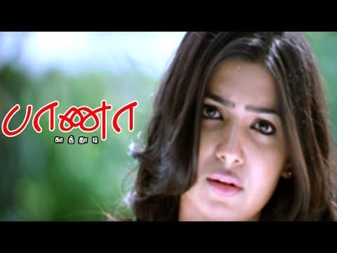 Baana Kaathadi movie scenes | Samantha...