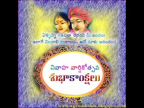 Happy Wedding Anniversary Wishes Sms Greetings E Cards Greeting