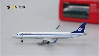 Review #144 Belavia Embraer ERJ-195