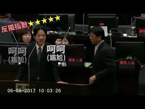 謝龍介又來了!| 經典指數影片 | 議會小旅行 | 自由發言回顧