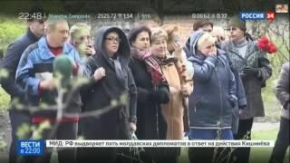 СРОЧНО!!!Украина объявила охоту на Анатолия Шария  Детективная история