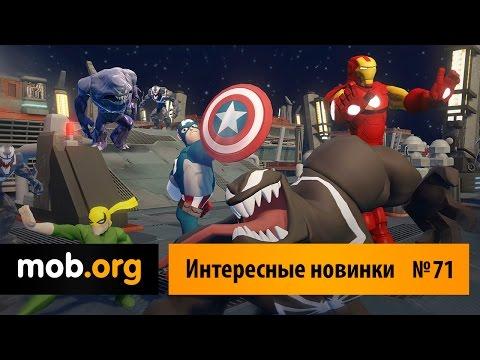 Скачать LEGO Marvel Super Heroes Мод Unlocked 1111 на