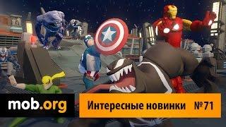 Интересные Андроид игры - №71