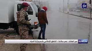 وزارة المياه تدعو المواطنين إلى عدم استباق أدوارهم في الضخ  - 21/3/2020