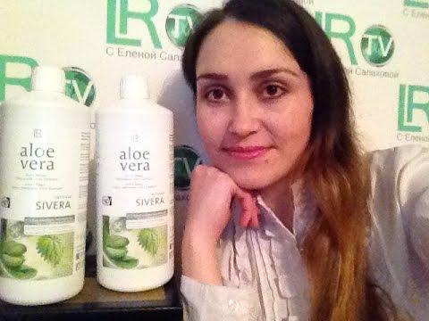 Гель алоэ вера это уникальный напиток из мякоти свежесрезанного листа алоэ вера подходит взрослым, младенцам с первых дней жизни, 200 полезных компонентов, минералы, витамины польза вашему здоровью. Купить гель алоэ в одессе, доставка aloe vera gel по украине 067-740-11-51.