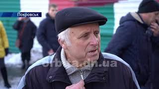 Акцію протесту шахтарів «Краснолиманської» підтримав народний депутат Руслан Требушкін