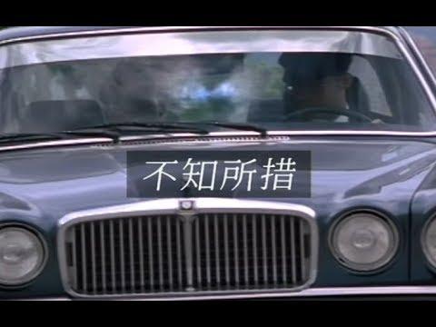 優客李林 Ukulele - 不知所措 (官方完整版MV)