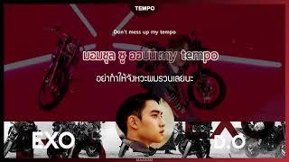 || KARAOKE/THAISUB || EXO - TEMPO