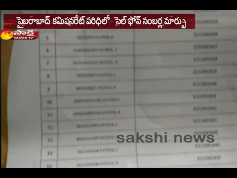 Cyberabad Commissionerate Emergency Phone Numbers Changed - Watch Exclusive
