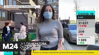 Экстренные службы разбираются в причинах обвала козырька над подъездом в Коммунарке - Москва 24