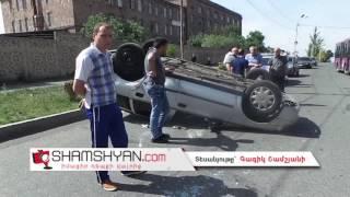 Խոշոր ավտովթար Երևանում  Դրոյի փողոցում բախվել են Lexus ն ու Opel ը, վերջինը գլխիվայր շրջվել է