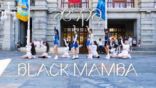 [K-POP IN PUBLIC] aespa (에스파) - Black Mamba Dance Cover || AUSTRALIA
