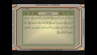 Surah Al-Fatiha With Urdu Translation & Tafseer