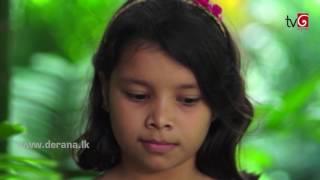 Sidu | Episode 14 25th August 2016 Thumbnail
