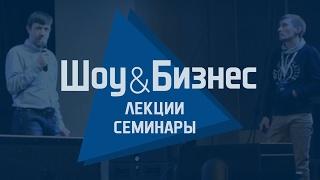 Инваск - семинар компании XI Конференция прокатчиков (Самара, 2017)