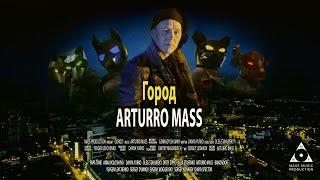 Смотреть клип Arturro Mass - Город