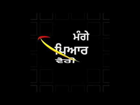 pray-karan-aujla-new-punjabi-song-white-black-background-whatsapp-status