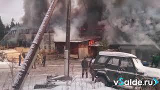 В Верхней Салде сгорела пилорама, 20.02.2018