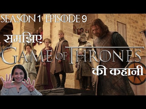 Game Of Thrones Season 1 Episode 9 Explained in Hindi