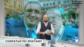 Жириновский: молдаване - это румыны 10 07 2017