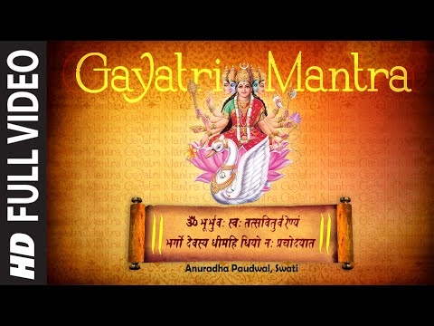 Gayatri Mantra || Kannada Devotional Video Song || By Anuradha Paudwal, Swati Parmar