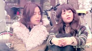 ♦ Thinking Over MV ~ Mary Stayed Out All Night