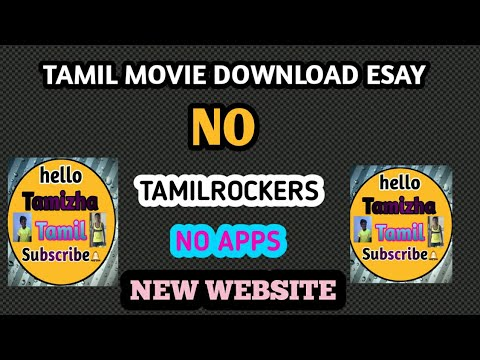 black panther in tamilrockers