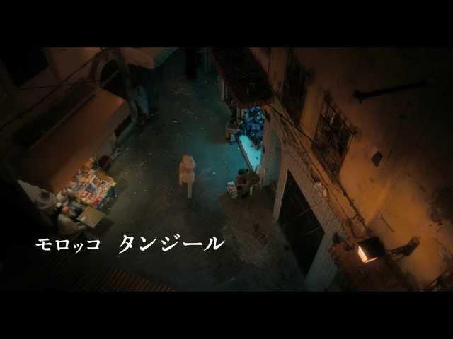 映画『オンリー・ラヴァーズ・レフト・アライヴ』予告編