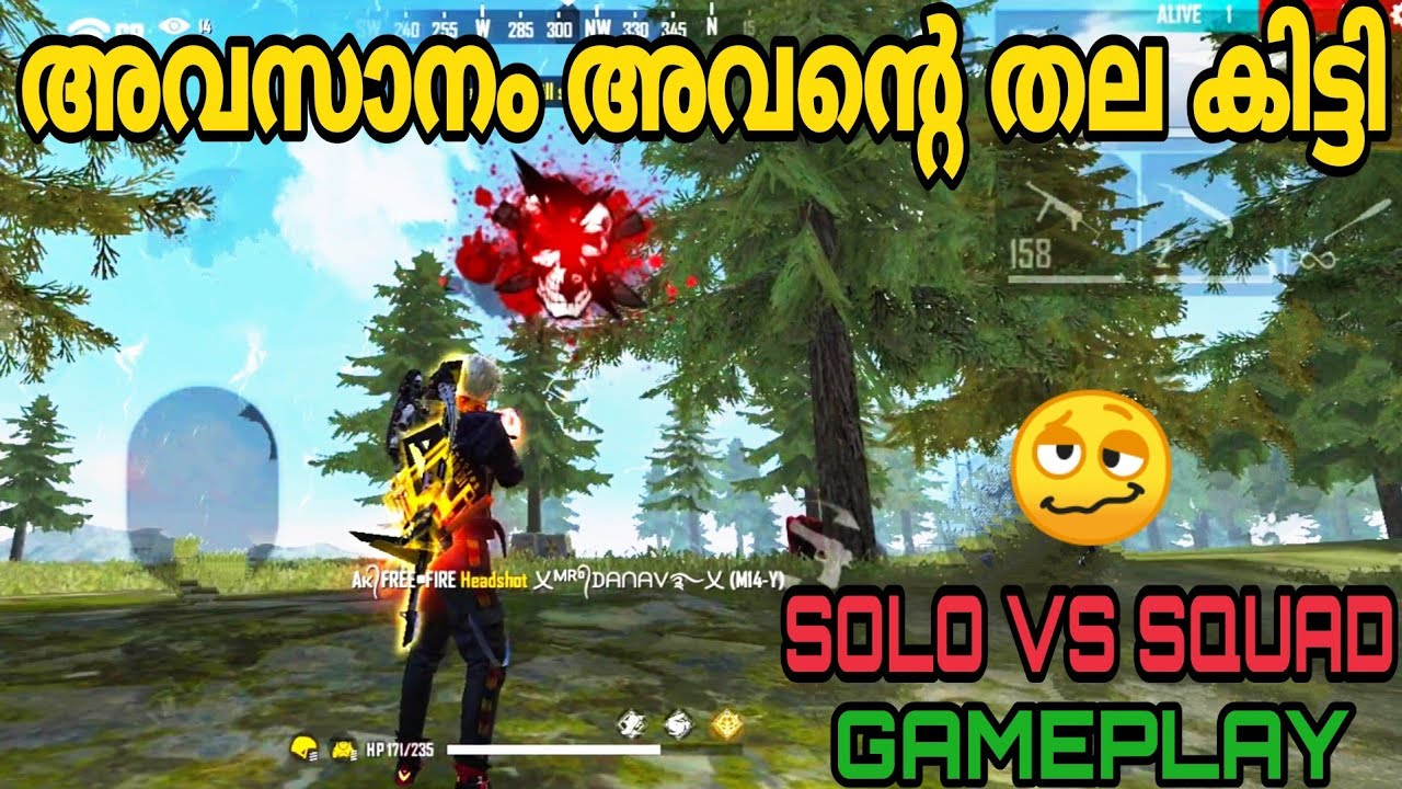 FREE FIRE SOLO VS SQUAD 🔥 ATTACKING GAMEPLAY MALAYALAM  TIPS AND TRICKS 1 vs 4 RANKED MATCH TIPS