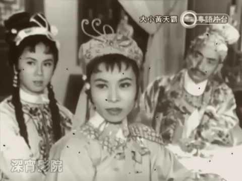 Jackie Chan first movie 大小黃天霸
