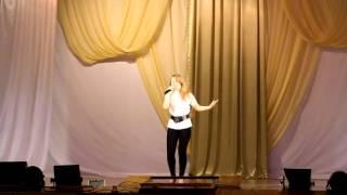 Алина Алексеева - Crazy