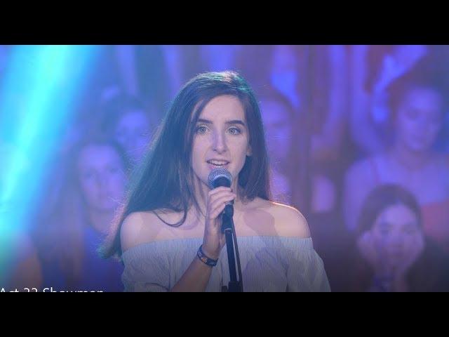 Seod A' Chaoi - Aimee Banks