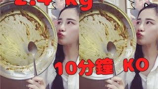 [Chien-Chien] Taiwan curry 2.4kg 11min !!!! Curry rice