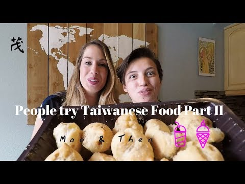 People try Taiwanese Food! (Part II: Snacks and Desserts) 美國人試吃台灣點心