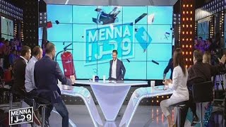 Menna w jerr - 24/04/2017