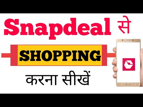 How To Shopping On Snapdeal New Trick || Snapdeal Se Shopping Kaise Kare Easy Way
