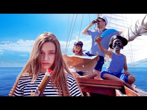 ДЕТИ УГНАЛИ ЯХТУ!!! Плывем на остров сокровищ за кладом! Пиратские приключения продолжаются!