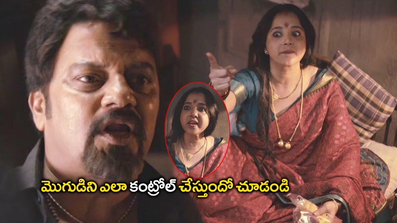 Download Sai Kumar New Comedy Scenes   Telugu Movie Scenes