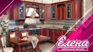Рекламный ролик «Мебель»(, 2014-05-26T16:05:01.000Z)