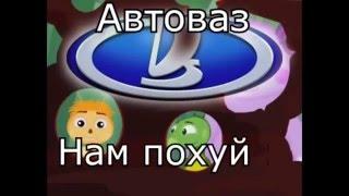 Лунтик 1 часть-SEX Пенсионеров