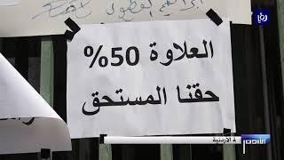 منتدى الاستراتيجيات: مطالب المعلمين ستزيد من عجز الموازنة الأردنية (11/9/2019)