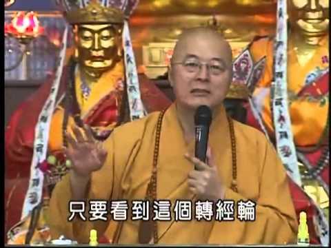 海濤法師《廣積福田的方法》漳州蓬來寺